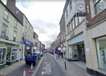Image Tullow Street Carlow from Google Maps